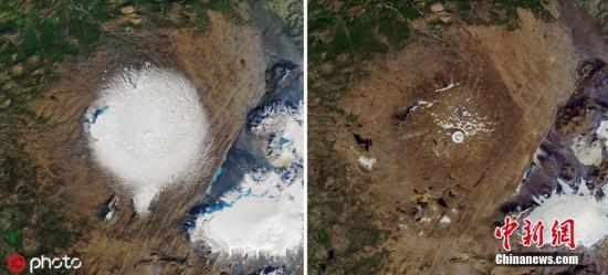8月11日消息,随着全球气温上升,冰岛名为Okjokull的冰川已经融化。NASA地球天文台释出一张合成资料图,展示了1986年9月7日拍摄的Okjokull冰川。图为Okjokull冰川在1986年和2019年的前后对比照。图片来源:ICphoto