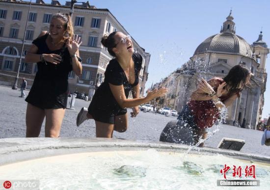 資料圖:意大利人。 圖片來源:ICphoto
