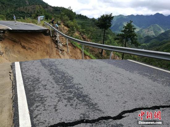 """""""利奇马""""台风致安徽受灾 中国红十字会调拨物资驰援"""