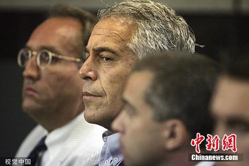 <strong>保险投资:美司法部长:未发现爱泼斯坦在狱中被他杀</strong>