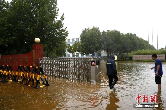 济南:给予台风后受灾困难群众最高千元临时救助