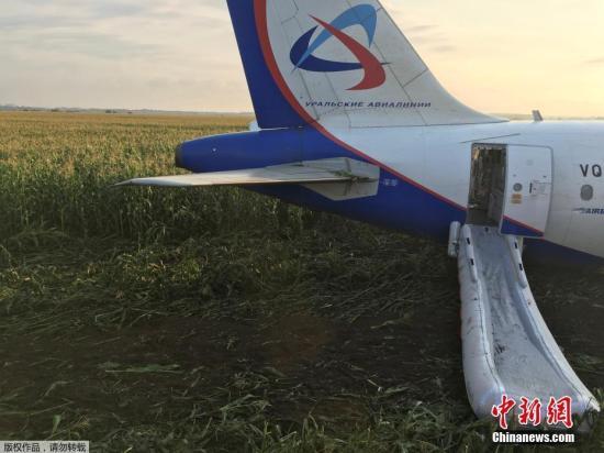 俄罗斯一客机因发动机受损,在莫斯科州紧急迫降。
