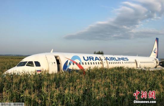 8月15日动静,据俄罗斯卫星网报导,俄罗斯告急状况部莫斯科州总厩示,一架A321客机策动机起水,正在莫斯控萍区茹科妇斯基告急迫降,形成10人受伤。