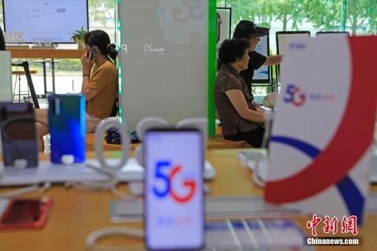 中国电信表示,5G 尚未正式提供商用服务,目前我们在全国多个地区提供了100G流量的5G免费体验活动。后续的5G套餐设置会根据5G特征进行优化,套餐流量会更多。同时在提升用户感知方面,下一步主要是从通信业务与应用的结合上做创新,更符合用户使用习惯,兼顾用户多元需求,提供多样的、差异化的服务。图为市民等待办理5G手机和网络相关业务。 殷立勤 摄