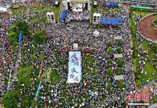"""8月17日下午,""""守护香港大联盟""""和香港市民在金钟添马公园发起""""反暴力・救香港""""大集会。<a target='_blank' href='http://www.chinanews.com/'>中新社</a>记者 张炜 摄"""