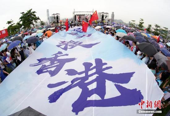 """8月17日下午,""""守护香港大联盟""""和香港市民在金钟添马公园发起""""反暴力·救香港""""大集会,表达香港社会反对一切形式的暴力,呼唤和谐稳定,尽快回复社会正常秩序的主流民意。<a target='_blank' href='http://212smoke.com/'>中新社</a>记者 张炜 摄"""