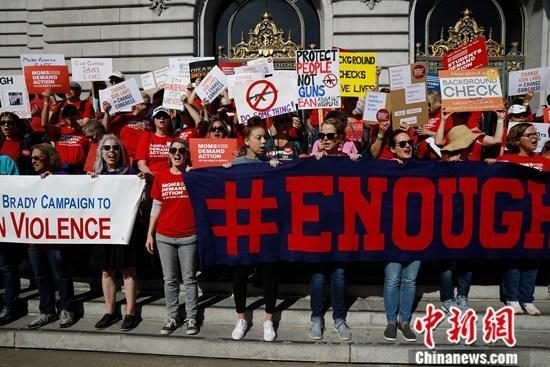 当地时间8月17日,数百人在美国旧金山市政厅外集会,要求联邦政府推动新的枪支管制立法,避免枪支泛滥引起的伤亡事件再度发生。中新社记者 刘关关 摄