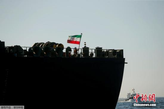 资料图:获释的伊朗油轮