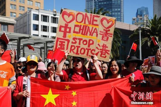 """北加州数百华人自发举行""""反港独反暴力""""集会"""