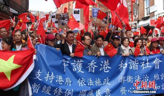 """8月18日,有上千英国华人华侨和中国留学生参加的""""反暴力,救香港""""大集会在伦敦市中心特拉法加广场举行,图为集会现场。<a target='_blank' href='http://www.chinanews.com/'>中新社</a>记者 张平 摄"""
