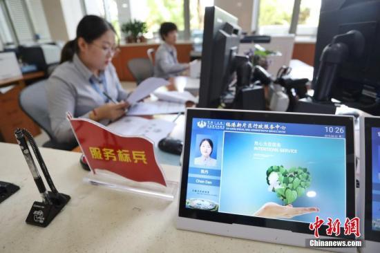 资料图:中国(上海)自由贸易试验区临港新片区行政服务中心。 /p中新社记者 张亨伟 摄