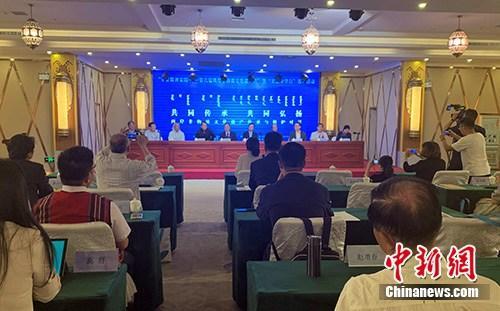 两岸非遗传承与保护对话研讨会在内蒙古举行