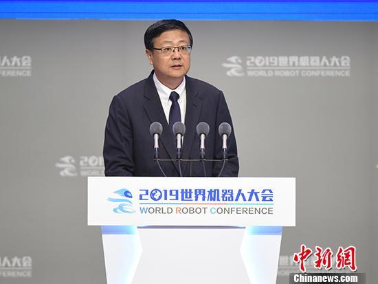 京台科技论坛在北京开幕 聚焦深化两岸融合发展