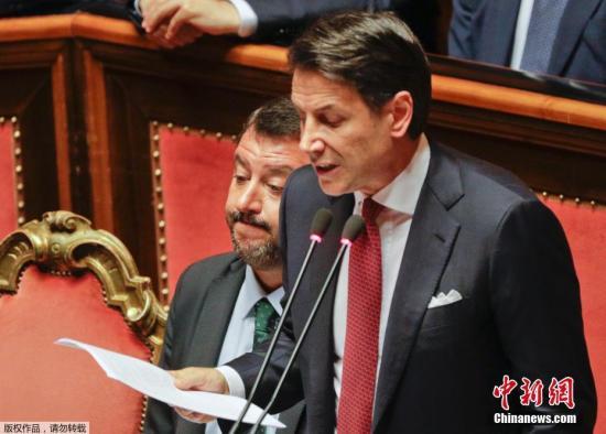 意大利逾5万右翼支持者罗马集会