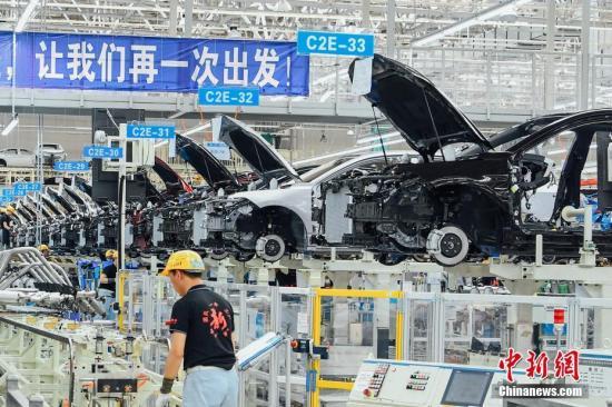 资料图:汽车生产流水线。 中新社记者 佟郁 摄 (编辑 廖文静)