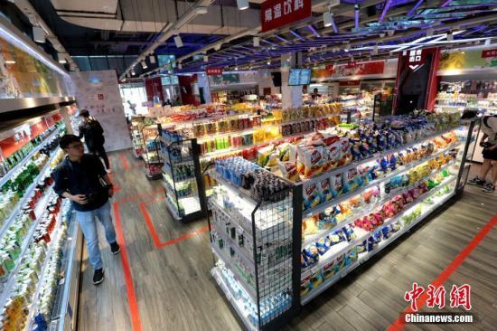资料图:顾客正在超市选购商品 中新社记者 张远 摄