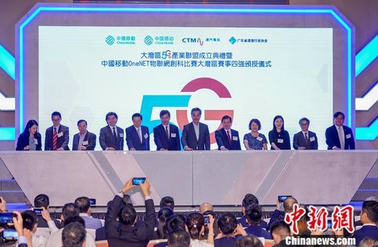 8月21日,粤港澳大湾区5G产业联盟在香港科学园正式成立。图䱳全国政协副主席梁振英(右六)、中国移动香港董事长李锋(六)等嘉宾主礼成立典礼。a target='_blank' href='http://www.chinanews.com/'中新社/a记者 张炜 摄