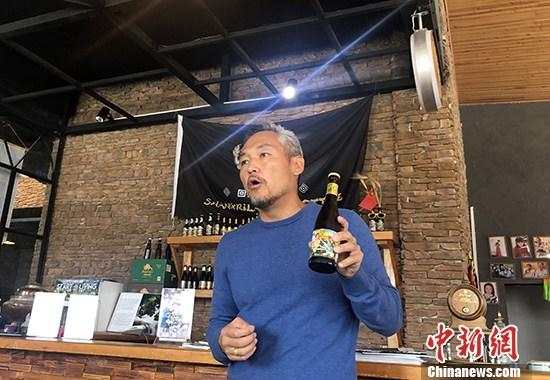 8月20日,中国和平统一促进会邀请15家海内外华文媒体前往云南藏区参访。一行人在迪庆藏族自治州香格里拉市见到了出生、成长于瑞士的藏胞杰素松赞,他研发青稞酿造的精酿啤酒已扬名中外。 中新社记者 郑巧 摄