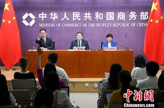 中国将举办跨国公司领导人青岛峰会