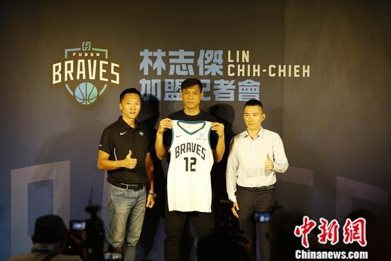 林志杰加盟台湾富邦勇士 借CBA经验帮助年轻球员成长