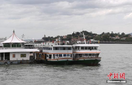 资料图:厦门轮渡码头。 a target='_blank' href='http://www.chinanews.com/'中新社/a记者 张斌 摄