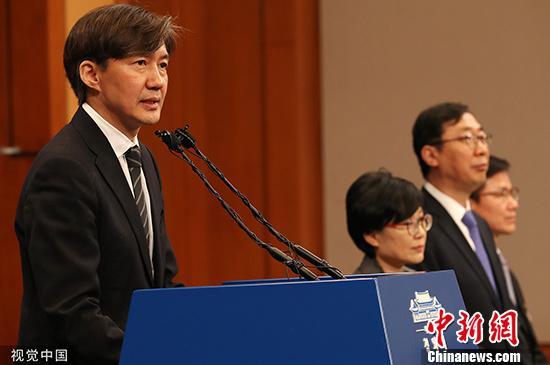 妻子再被公诉!韩国前法务部长曹