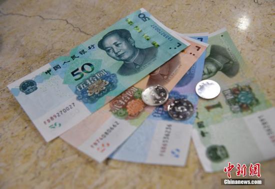资料图:8月30日,新发行的2019年版第五套人民币纸币与硬币。当日,中国人民银行正式发行2019年版第五套人民币50元、20元、10元、1元纸币和1元、5角、1角硬币。中新社记者 侯宇 摄