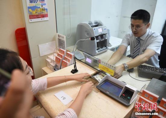 前三季中国M2增8.4% 商业银行资金运用能力增强