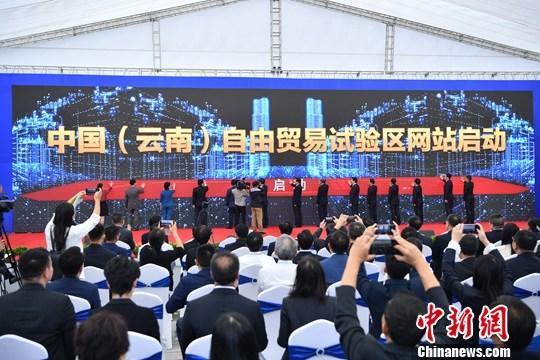 自贸试验区两大新动作齐出 中国完善开放布局