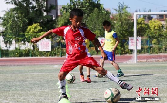 <b>中国是否会申请2030年足球世界杯?国家体育总局回应</b>