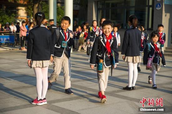 新技术迅速发展 中国探讨未来教育