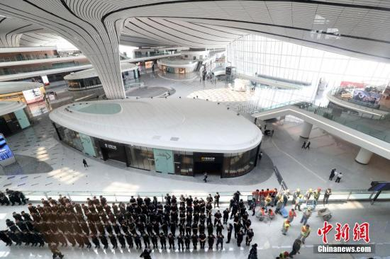 材料图:北京年夜兴国际机场。a target='_blank' href='http://www.chinanews.com/'中新社/a记者 张宇 摄