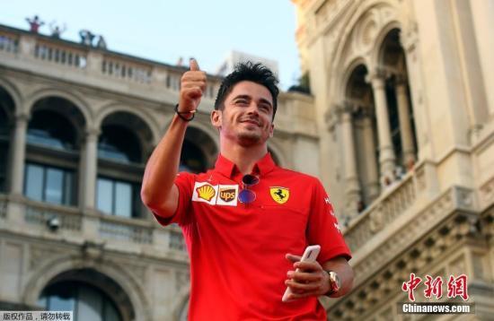 效力于法拉利车队的勒克莱尔在刚刚结束的2019年F1比利时大奖赛正赛中获得自己职业生涯首个分站冠军。