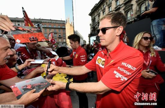 资料图:现役法拉利F1车队车手维特尔亲临现场与车迷互动。