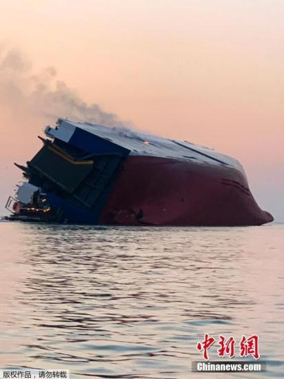 韩国一货轮在美国倾覆起火 24名船员已全部获救