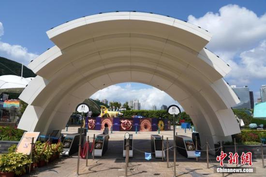 资料图:香港海洋公园。<a target='_blank' href='http://leslieey.com/'>中新社</a>记者 张炜 摄
