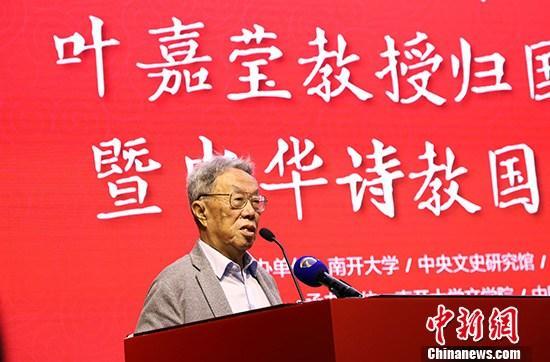 """9月10日,""""叶嘉莹传授返国执教四十周年暨中华诗教国际教术研究会""""正在天津北开大年夜教落幕,往自国际中数百位代表列席。图为做家王受致辞。 中新社记者 张讲正 摄"""