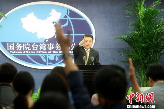 9月11日,国务院台办在北京举行例行记者会,发言人马晓光指出,广大台湾同胞是中华民族的一分子,在中华民族走向伟大复兴的进程中定然不能缺席。民进党当局打压两岸交流活动,阻挡不了两岸同胞携手同心共圆中国梦的历史大势。中新社记者 张宇 摄