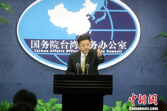 9月11日,国务院台办在北京举行例行记者会,发言人马晓光再次正告民进党当局,立即缩回伸向香港的黑手,停止插手香港事务,停止纵容、庇护暴力激进分子,停止破坏两岸关系的行为。中新社记者 张宇 摄