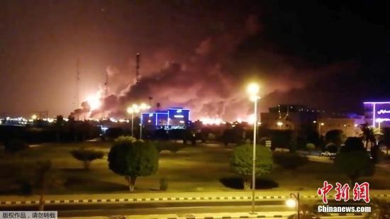 本地工夫9月14日,沙特阿推伯的沙特国度石油公司遭无人机打击后,火警现场降起熊熊水光。