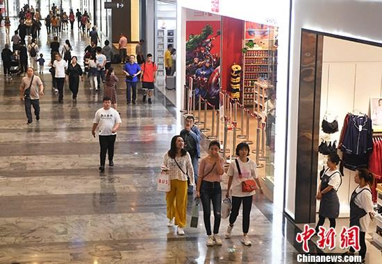 """数字零售加持 福州传统商圈向""""智慧商圈""""转型"""