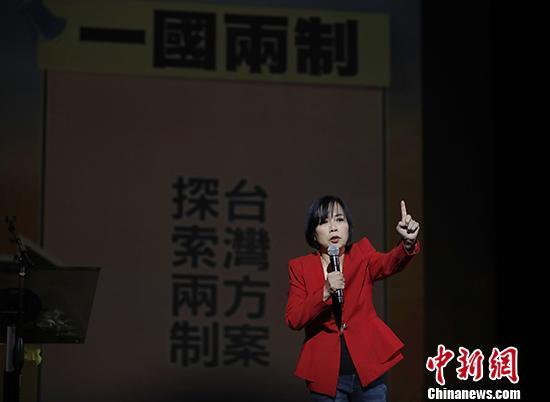 中国台湾出名掌管人黄智贤正在早会上颁发演讲,期盼早日完成国度同一。 a target='_blank' href='http://www.chinanews.com/'中新社/a记者 刘闭闭 摄