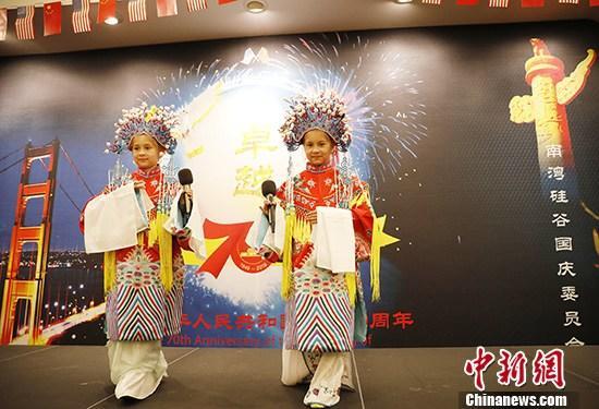 美国华侨华人齐聚硅谷 庆祝新中国成立70周年