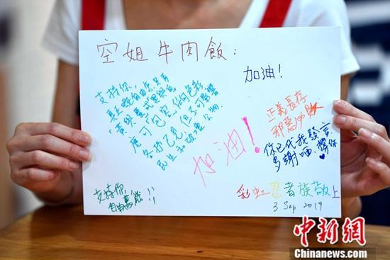 不少港人都对郭德英表达认同,众多食客写了心意卡送给她,更从香港各区赶来支持她,小食店重新红火了起来。<a target='_blank' href='http://www.chinanews.com/'>中新社</a>记者 李志华 摄