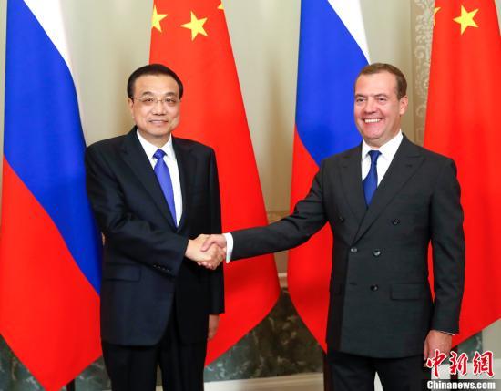 中俄总理第二十四次定期会晤联合公报:反对单边主义和各种形式的保护主义