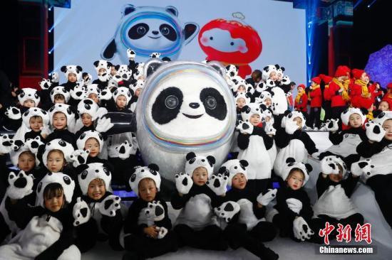 北京冬奥组委官方合作伙伴已达10家