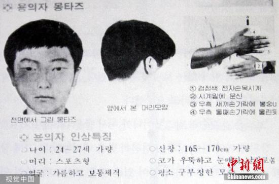 韩国华城连环杀人案第7次案发后的嫌疑人通缉传单。(资料图)图片来源:视觉中国