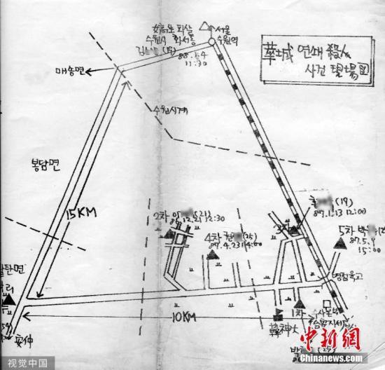 資料圖片:韓國華城連環殺人案的繪制現場圖。圖片來源:視覺中國