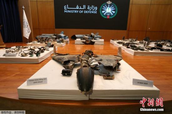 """资料图:当地时间9月18日,沙特利雅得,沙特国防部举行记者会,国防部发言人图尔基·马利基公布了14号沙特石油设施遇袭事件的调查结果。根据沙方的调查结果,此次袭击中使用了18架无人机和7枚导弹,其中包括伊朗生产的无人机和新型导弹。沙方表示,袭击现场的弹道痕迹方向证明袭击并非从也门境内发起,而是从沙特北部而来,""""极有可能是伊朗境内发起""""。马利基呼吁国际社会对袭击者采取""""必要和严厉的措施""""。在记者会上,沙特方面还向外界展示了在袭击现场收集的导弹和无人机残骸。"""