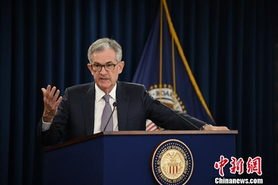 好联储主席鲍威我材料图。a target='_blank' href='http://www.chinanews.com/'中新社/a记者 陈孟统 摄